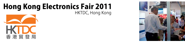 hong-kong-electronics-fair-autumn-2011.jpg