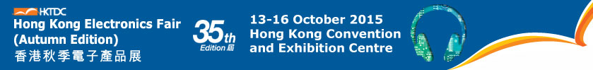 hong-kong-electronics-fair-autumn-2015.jpg